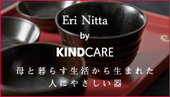 Eri Nitta by KINDCARE