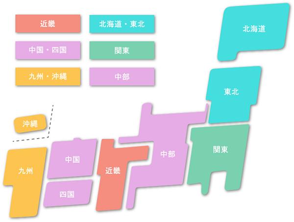 日本国内店舗情報